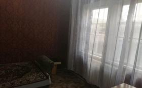 4-комнатный дом помесячно, 48 м², 4 сот., Лобачевского 68 — Азовская за 100 000 〒 в Алматы, Жетысуский р-н