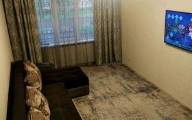 2-комнатная квартира, 44.7 м², 1/5 этаж, улица Муратбаева — Гоголя за 23 млн 〒 в Алматы, Алмалинский р-н