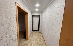 2-комнатная квартира, 47 м², 4/5 этаж, Войкова 32 за 18 млн 〒 в Щучинске