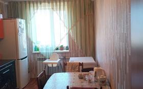 3-комнатная квартира, 89 м², 5/5 этаж, улица Молдагуловой 17/4 за 17.5 млн 〒 в Усть-Каменогорске
