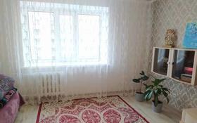2-комнатная квартира, 69 м², 2/7 этаж, Сыганак 54а за 28 млн 〒 в Нур-Султане (Астана), Есиль р-н