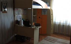 2-комнатная квартира, 37.3 м², 7/12 этаж, Шаймердена Косшыгулулы за 12.3 млн 〒 в Нур-Султане (Астана), Сарыарка р-н