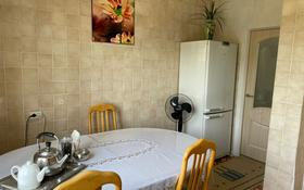 5-комнатная квартира, 107 м², 3/5 этаж, 3 мкр за 31 млн 〒 в Талдыкоргане