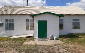 4-комнатный дом, 90 м², 12 сот., улица Женис 2 за 4.5 млн 〒 в Рахымжана кошкарбаевой