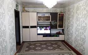 2-комнатная квартира, 45 м², 5/5 этаж, улица 50 лет Октября 82 — Корчагина за 5.3 млн 〒 в Рудном
