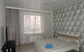 1-комнатная квартира, 38 м², 1/9 этаж помесячно, Алтынсарина 32 за 90 000 〒 в Костанае