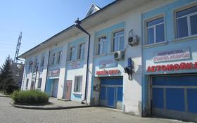 Склад продовольственный 1 га, Кабылбаева 29 за 380 млн 〒 в Семее