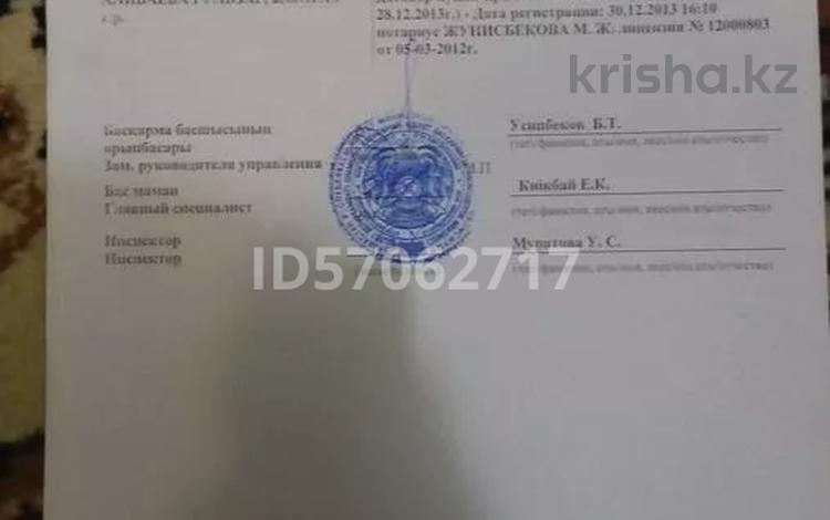 Участок 0.8 соток, мкр Ынтымак за 4 млн 〒 в Шымкенте, Абайский р-н