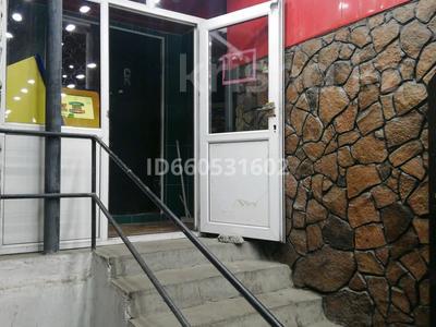 Магазин площадью 150 м², Центр за 22 млн 〒 в Семее