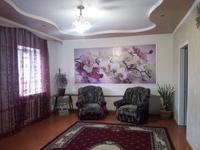 3-комнатный дом, 55 м², 6 сот.