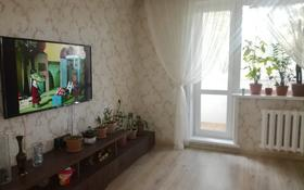 2-комнатная квартира, 49 м², 3/5 этаж, Майлина 24 — Победы за 16 млн 〒 в Костанае