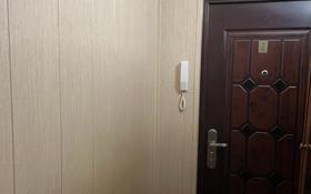 3-комнатная квартира, 59 м², 2/4 этаж, мкр №3, Мкр №3 8/9 за 23 млн 〒 в Алматы, Ауэзовский р-н