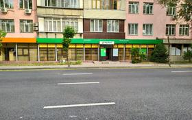 Магазин площадью 220 м², Жамбыла 163 за 1.1 млн 〒 в Алматы, Алмалинский р-н