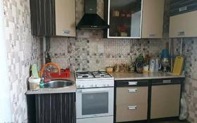 2-комнатная квартира, 62 м², 4/5 этаж, Коктем за 15.5 млн 〒 в Кокшетау
