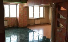 4-комнатная квартира, 85.7 м², 5/5 этаж, Толе би 3 за ~ 16.6 млн 〒 в Каскелене