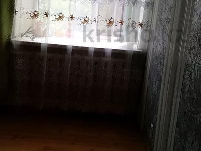 3-комнатная квартира, 56.9 м², 1/5 этаж, Морозова 76 — Магазин ЛЕВС за 7.5 млн 〒 в Щучинске — фото 12