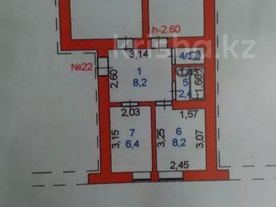 3-комнатная квартира, 56.9 м², 1/5 этаж, Морозова 76 — Магазин ЛЕВС за 7.5 млн 〒 в Щучинске — фото 8