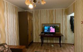 1-комнатная квартира, 32 м², 1/4 этаж, 2 за 7.5 млн 〒 в Капчагае