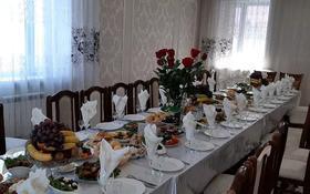 6-комнатный дом посуточно, 320 м², 8 сот., Ойтоган 7 за 70 000 〒 в Нур-Султане (Астане), Алматы р-н