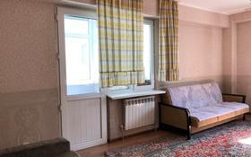 2-комнатная квартира, 82 м², 4/8 этаж помесячно, Алтын ауыл 10 за 110 000 〒 в Каскелене