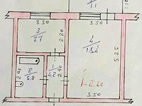 1-комнатная квартира, 36 м², 5/5 этаж помесячно