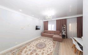 1-комнатная квартира, 36 м², 10/11 этаж, Каиыма Мухамедханова 27 за 14.5 млн 〒 в Нур-Султане (Астана), Есиль р-н