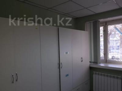 Магазин площадью 60 м², Ауэзова 4 за 34 млн 〒 в Усть-Каменогорске — фото 10