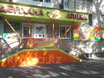 Магазин площадью 60 м², Ауэзова 4 за 34 млн 〒 в Усть-Каменогорске