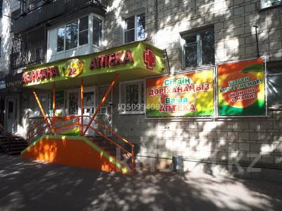 Магазин площадью 60 м², Ауэзова 4 за 34 млн 〒 в Усть-Каменогорске — фото 2
