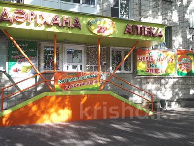 Магазин площадью 60 м², Ауэзова 4 за 34 млн 〒 в Усть-Каменогорске — фото 17