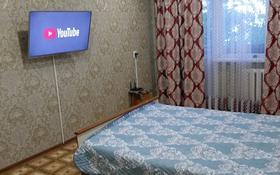 1-комнатная квартира, 35 м², 2/5 этаж посуточно, Жусупа 42Б — Ауэзова за 5 500 〒 в Экибастузе