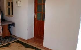 2-комнатный дом помесячно, 1 м², 1 сот., Томарлы , Абая за 40 000 〒 в Атырау