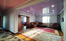 6-комнатный дом, 210 м², 10 сот., Т. Аубакирова 95 за 20 млн 〒 в Каркаралинске