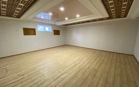 Помещение площадью 420 м², 34-й мкр 1 за 2 000 〒 в Актау, 34-й мкр