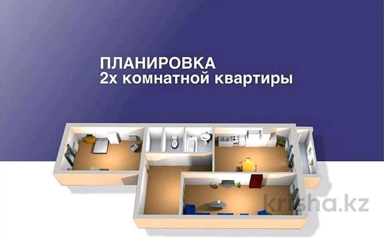 2-комнатная квартира, 70 м², 6/6 этаж, Халел Досмухаметулы 20 за ~ 5.5 млн 〒 в Актобе, мкр. Батыс-2
