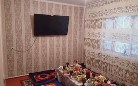 4-комнатный дом, 542 м², 6 сот., Хантагы, Ильича 22/2 за 7 млн 〒 в Кентау