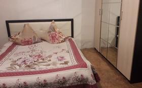 2-комнатный дом, 70 м², Наурыз за 5.2 млн 〒 в Каргалы (п. Фабричный)