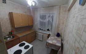 2-комнатная квартира, 70 м², 2 этаж посуточно, улица Алимжанова — Алимжанова за 6 000 〒 в Балхаше