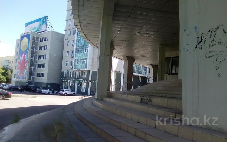 Помещение площадью 3260 м², Жумабека Ташенова 6 — проспект Республики за 2.6 млрд 〒 в Нур-Султане (Астана), Алматы р-н