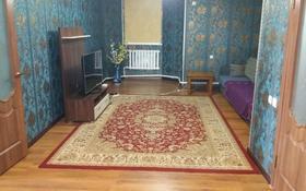 5-комнатный дом, 195 м², 15 сот., Узак Оралбай 67 — Абдреев за 37 млн 〒 в