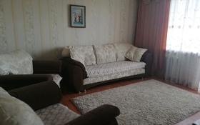 2-комнатная квартира, 53 м², 5/5 этаж посуточно, проспект Абая 162 — Гоголя-абая за 10 000 〒 в Костанае