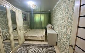 4-комнатная квартира, 73 м², 3/5 этаж, Акмешит 4 за 10.7 млн 〒 в