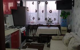 1-комнатная квартира, 37 м², 4/6 этаж, Мкр Аэропорт за 6.7 млн 〒 в Костанае