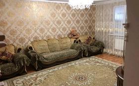 4-комнатный дом, 123 м², 7 сот., улица Кисикова за 23 млн 〒 в Каскелене