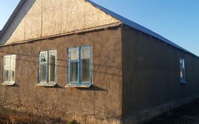 3-комнатный дом, 96 м², 5 сот., Сарытау Жиенбет жырау 3 — Айткулова за 9.5 млн 〒 в Уральске