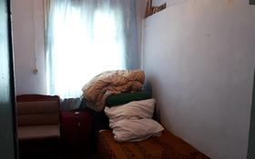 3-комнатный дом, 56 м², 2.7 сот., Крупской 16 за 3.8 млн 〒 в Таразе