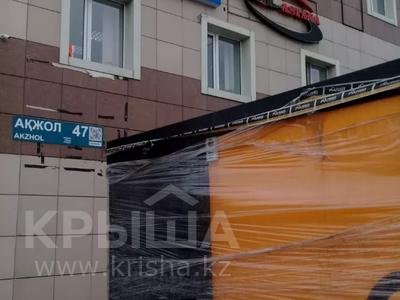 Склад продовольственный , Акжол 47 за 1 600 〒 в Нур-Султане (Астана), р-н Байконур — фото 3