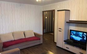 2-комнатная квартира, 55 м², 2/5 этаж посуточно, Cлавского 48 за 10 000 〒 в Усть-Каменогорске