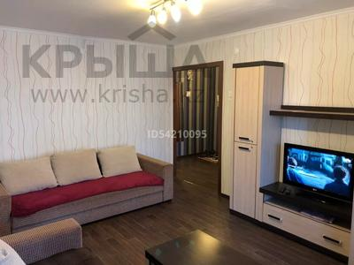 2-комнатная квартира, 55 м², 2/5 этаж посуточно, Cлавского 48 за 10 000 〒 в Усть-Каменогорске — фото 3