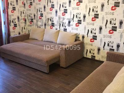 2-комнатная квартира, 55 м², 2/5 этаж посуточно, Cлавского 48 за 10 000 〒 в Усть-Каменогорске — фото 4